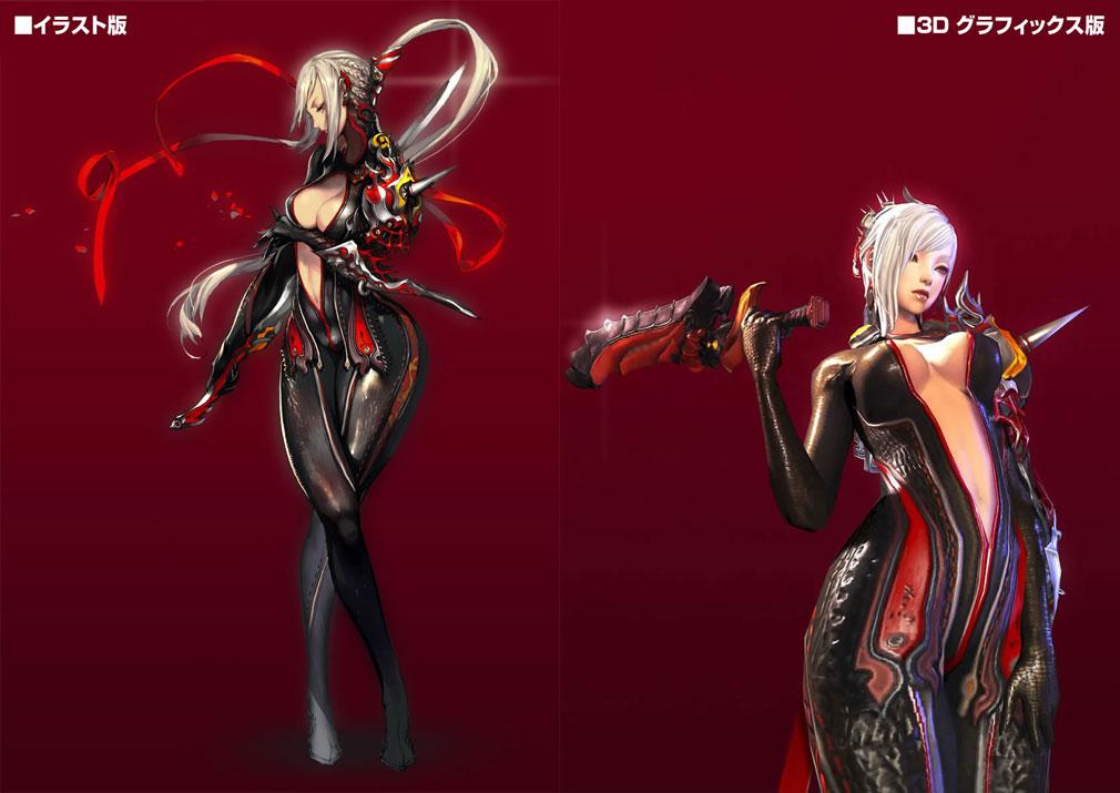 ブレイドアンドソウル(Blade and Soul)原画イラストと3Dグラフィックスの比較