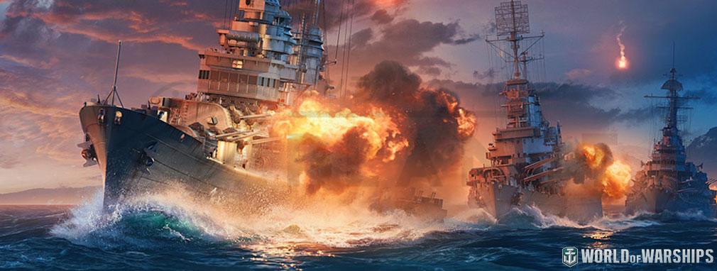 ワールドオブウォーシップス World of Warships (WoWs) フッターイメージ