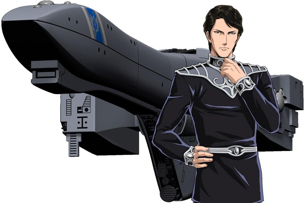 銀河英雄伝説タクティクス 帝国-トリスタン-ロイエンタール