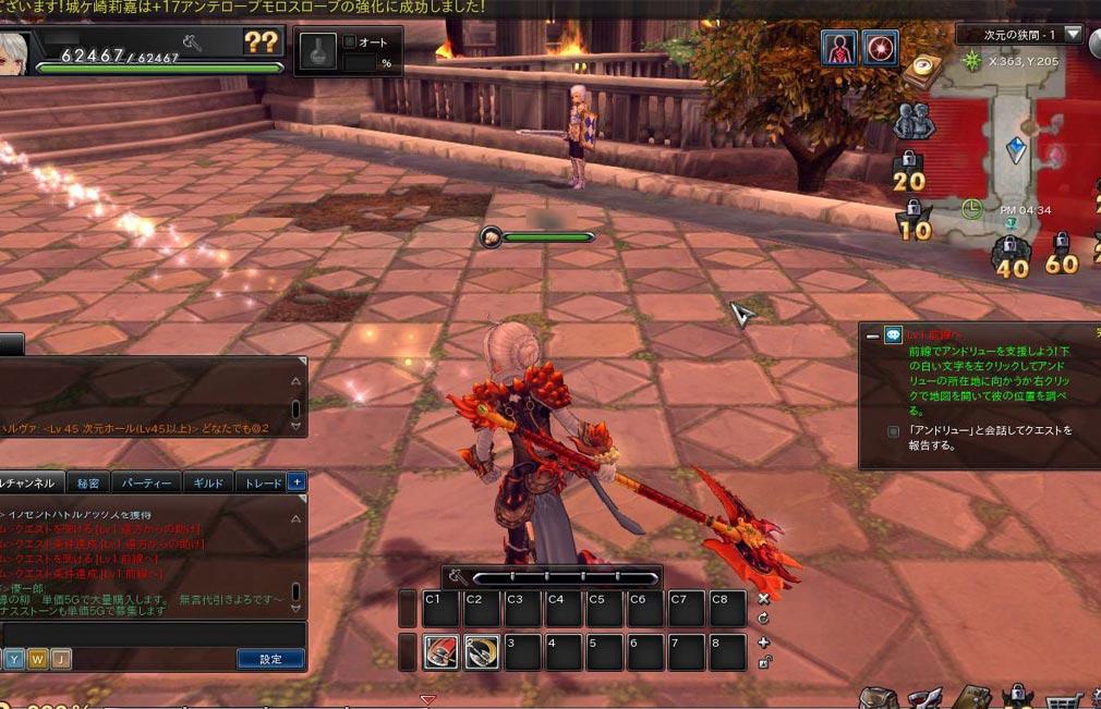 幻想神域-Cross to Fate- ゲーム序盤のプレイ画像