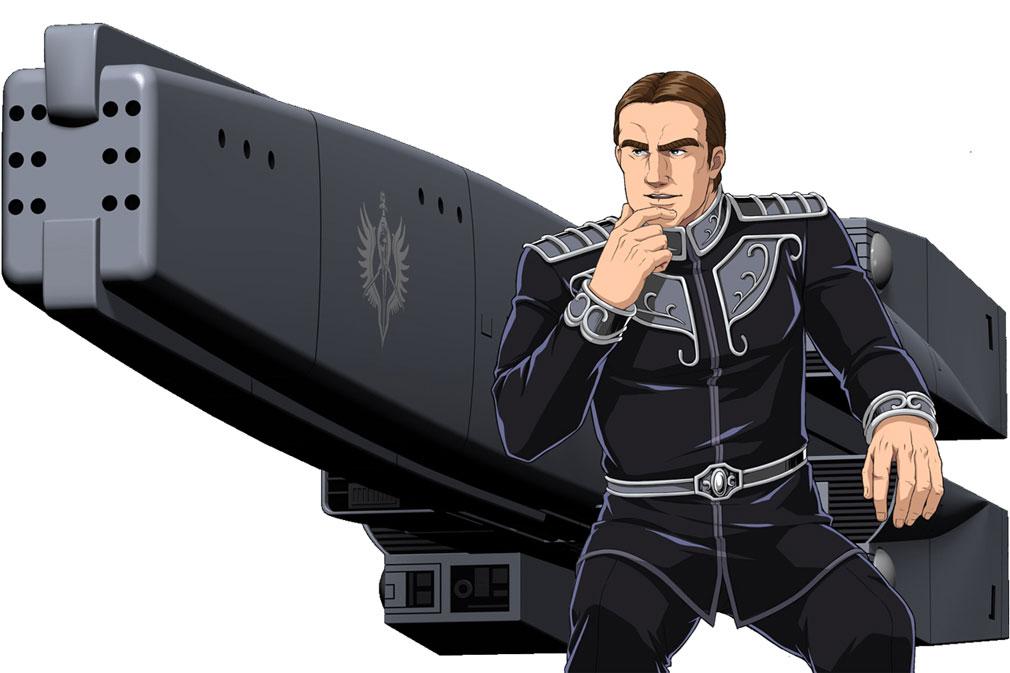 銀河英雄伝説タクティクス 帝国-ヨーツンハイム-ケンプ