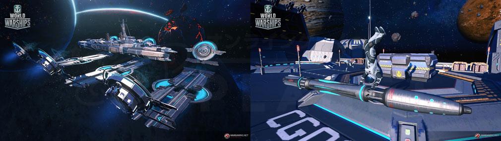 ワールドオブウォーシップス World of Warships (WoWs) ゲームモード『宇宙戦』スクリーンショット