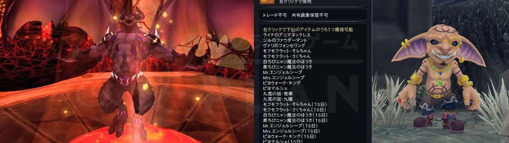 幻想神域-Cross to Fate- <罪悪の翼>エドロ、<地獄商人>ゴブリーナスクリーンショット