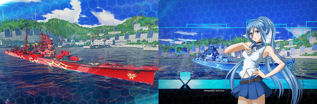 ワールドオブウォーシップス World of Warships (WoWs) TVアニメ『蒼き鋼のアルペジオ ‐アルス・ノヴァ‐』コラボレーションスクリーンショット