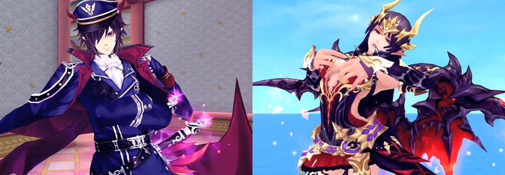 幻想神域-Cross to Fate- 左:イケメンタイプ、右:セクシータイプ