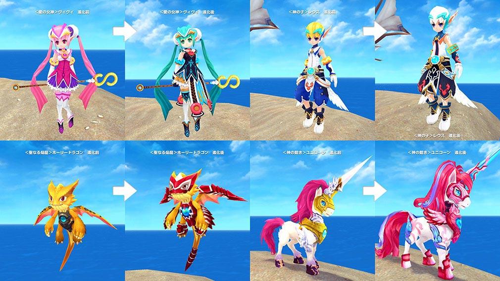 幻想神域-Cross to Fate- 幻神システム 初期幻神から進化まで紹介