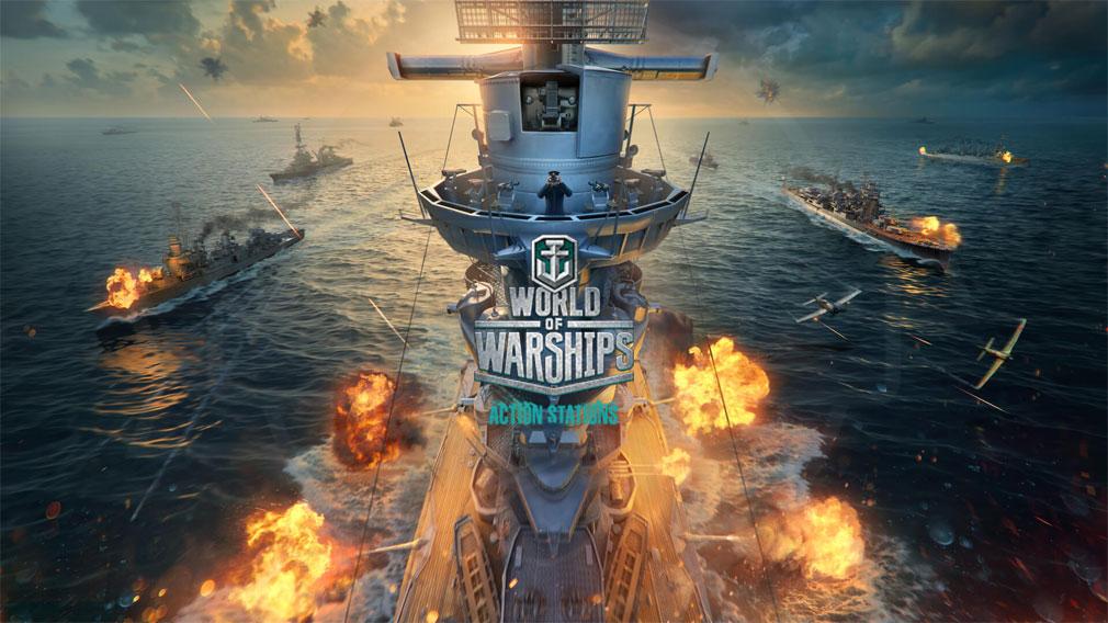 ワールドオブウォーシップス World of Warships (WoWs) メインイメージ