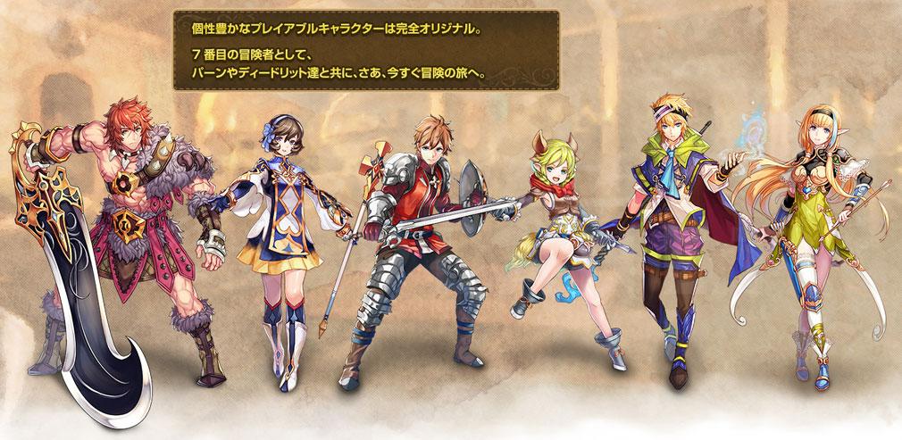 ロードス島戦記オンライン プレイアブルキャラクター一覧イメージ
