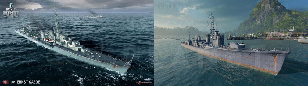 ワールドオブウォーシップス World of Warships (WoWs) ドイツ艦隊Tier6『Ernst Gaede』、日本艦隊Tier7『白露』スクリーンショット