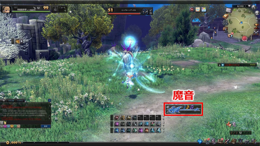 幻想神域-Cross to Fate- 新職業『ギター』の『魔音』スクリーンショット