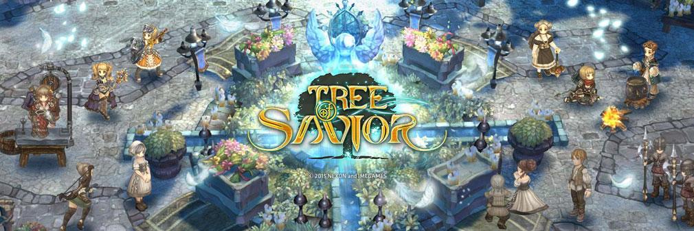 Tree of Savior (ツリーオブセイバー) ToS フッターイメージ