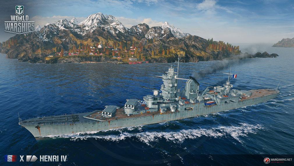 ワールドオブウォーシップス World of Warships (WoWs) フランス艦隊Tier10『HENRI  Ⅳ』スクリーンショット