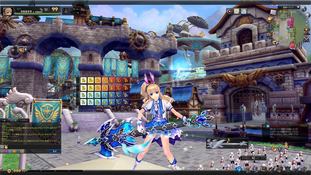 幻想神域-Cross to Fate- ギターのコードが弾ける『演奏モード』スクリーンショット