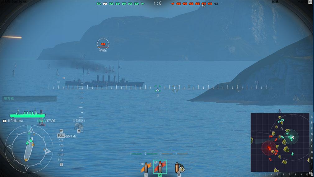ワールドオブウォーシップス(WoWs)砲撃カメラプレイ風景
