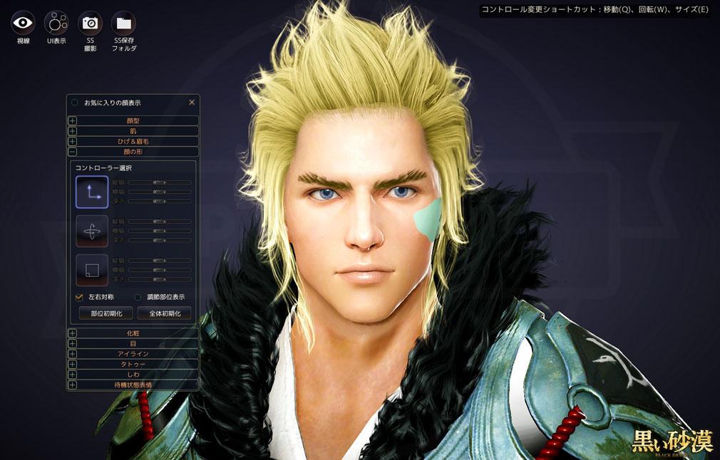 黒い砂漠 格闘家キャラクター作成画面