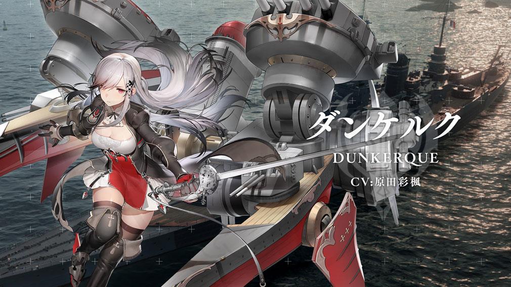 ワールドオブウォーシップス World of Warships (WoWs) コラボ艦長キャラクター『ダンケルク』イメージ