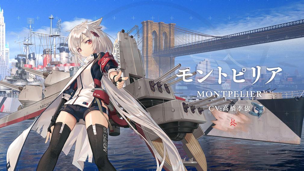 ワールドオブウォーシップス World of Warships (WoWs) コラボ艦長キャラクター『モントピリア』イメージ
