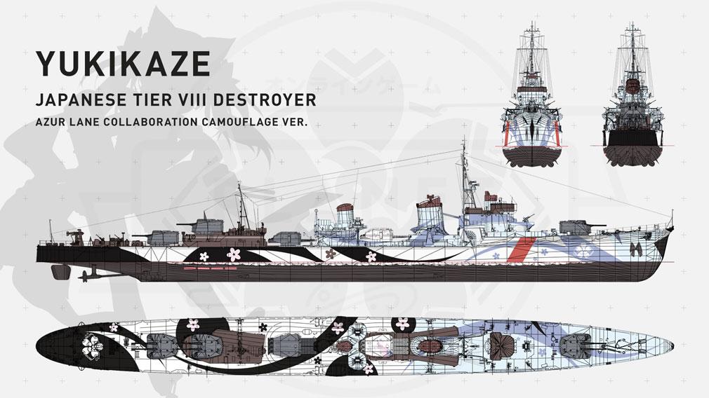 ワールドオブウォーシップス World of Warships (WoWs) コラボプレミアム艦艇『雪風』イメージ