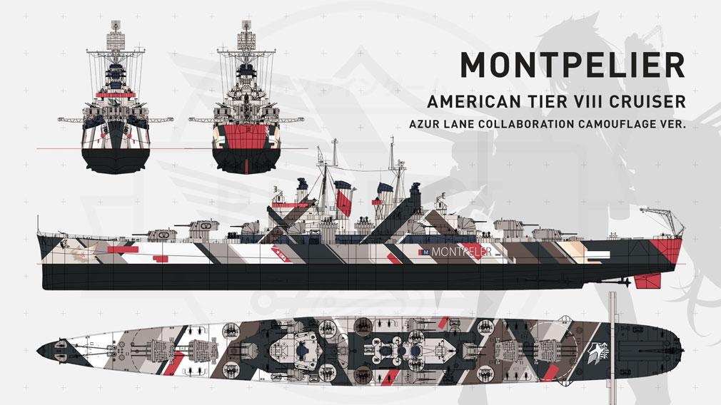 ワールドオブウォーシップス World of Warships (WoWs) コラボプレミアム艦艇『モントピリア』イメージ