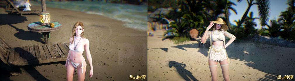 黒い砂漠 女性水着アバター『フレイヤビキニ』、『ココシリーズ』スクリーンショット