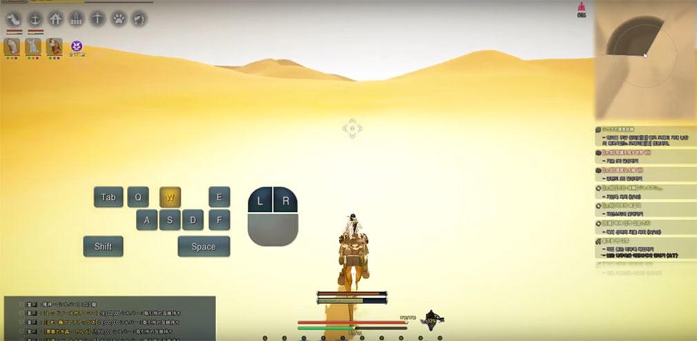 黒い砂漠 バレンシア横断プレイ
