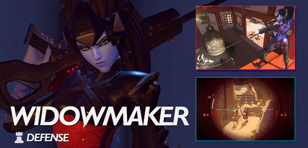 Overwatch (オーバーウォッチ)WIDOWMAKER(ウィッドーメイカー)