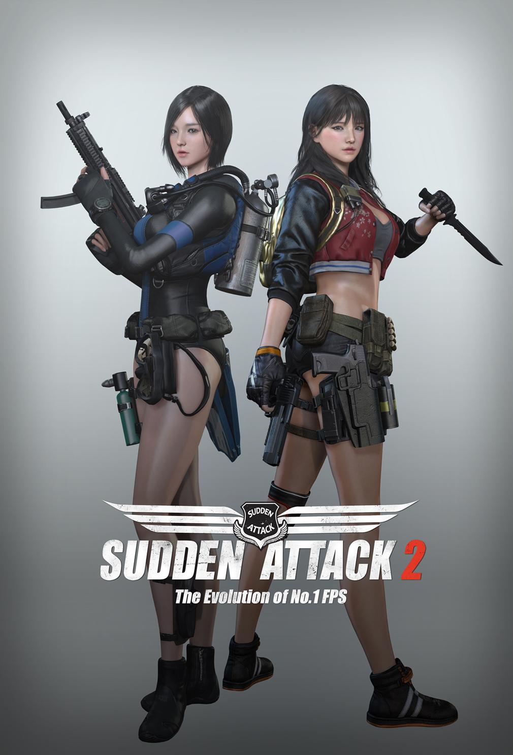 SA2(サドンアタック2 SUDDEN ATTACK2) 削除された女性キャラクター