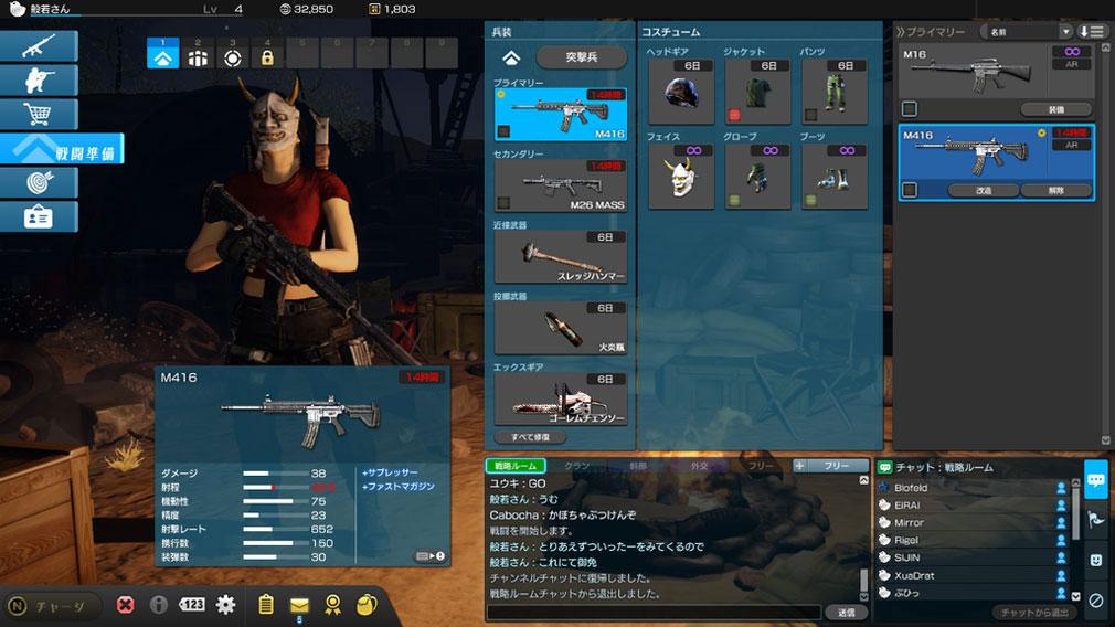 DTO(DEVILS THIRD ONLINE デビルズサードオンライン) 武器カスタマイズ