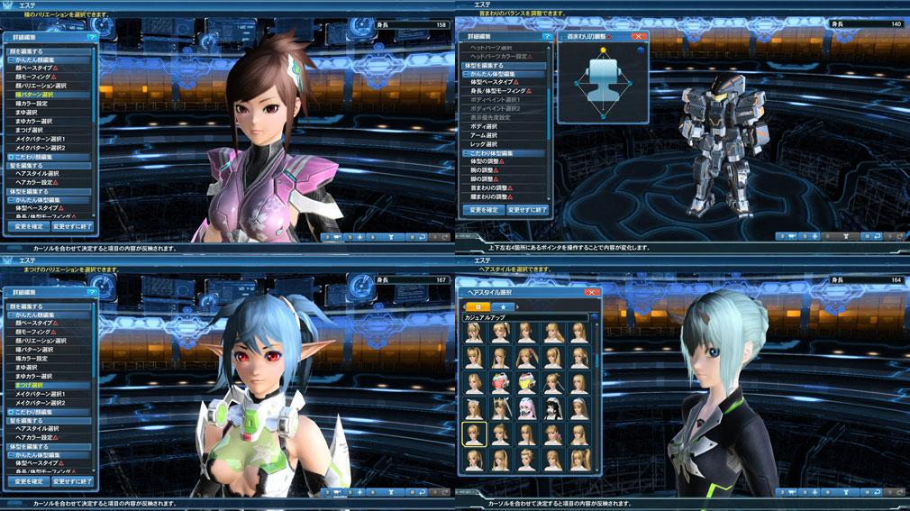 PSO2(ファンタシースターオンライン2) キャラクタークリエイト顔画像