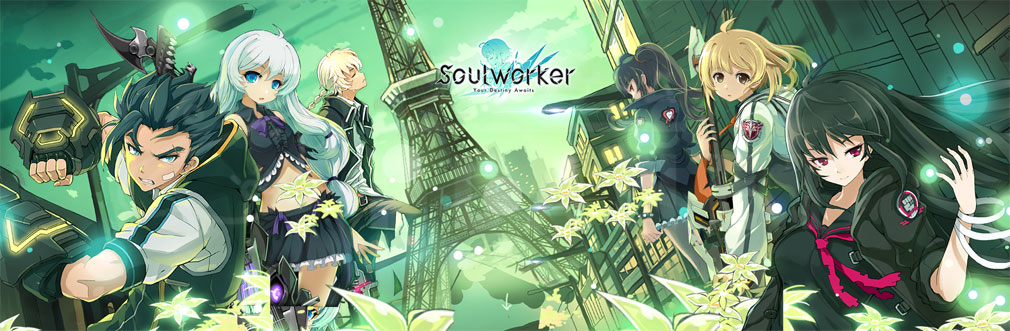 ソウルワーカー(Soulworker) 6体のプレイアブル≪異能力≫キャラ