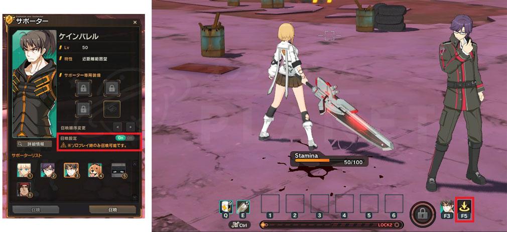 ソウルワーカー(Soulworker) サポートキャラクタースクリーンショット