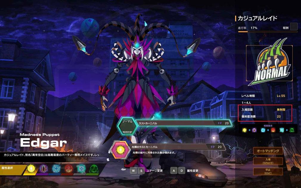 ソウルワーカー(Soulworker) レイドボスプレイスクリーンショット