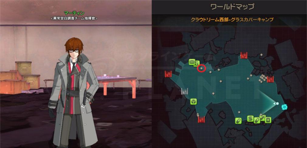 ソウルワーカー(Soulworker) NPC『マーティン』の位置と受諾場所のスクリーンショット