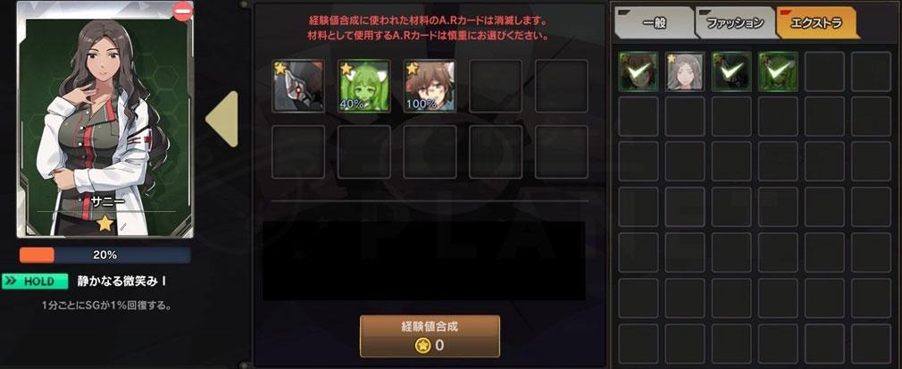 ソウルワーカー(Soulworker) 『A.Rカード』のリニューアルを実施スクリーンショット