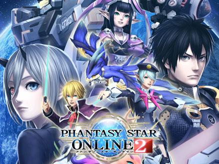 PSO2(ファンタシースターオンライン2 PHANTASY STAR ONLINE2) サムネイル