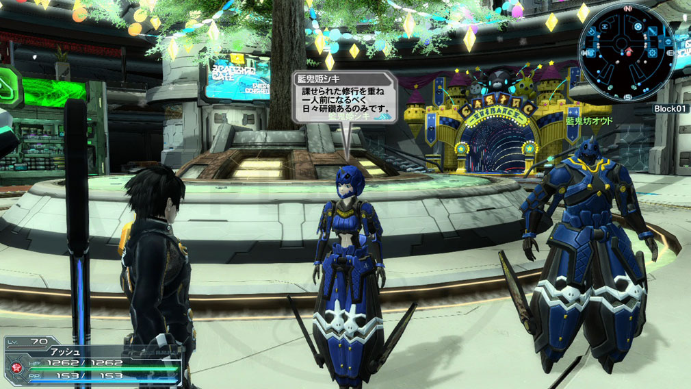ファンタシースターオンライン2 PHANTASY STAR ONLINE2 (PSO2) ロビーでのクエスト受注画面スクリーンショット