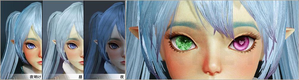 アーキエイジ(ArcheAge) 女性キャラクターメイキングのムード設定機能、オッドアイ機能スクリーンショット