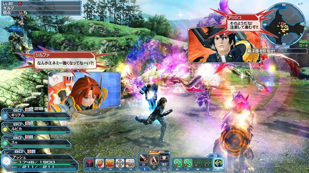 ファンタシースターオンライン2 PHANTASY STAR ONLINE2 (PSO2) フリーフィールド『森林探索』に難度XH(エクストラハード)スクリーンショット