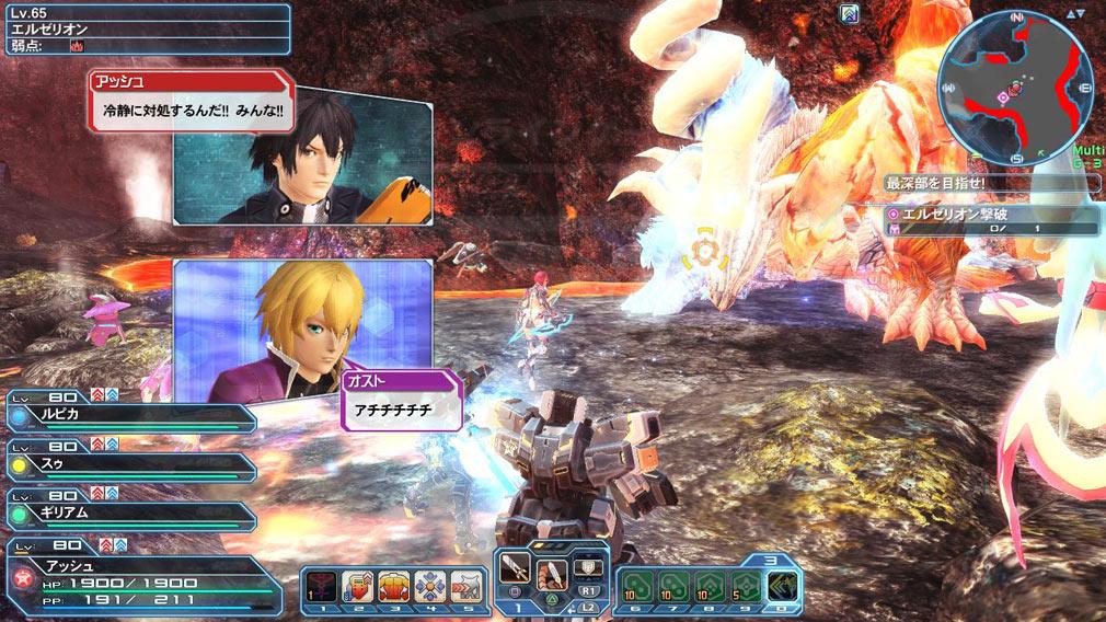 ファンタシースターオンライン2 PHANTASY STAR ONLINE2 (PSO2) フリーフィールドスクリーンショット