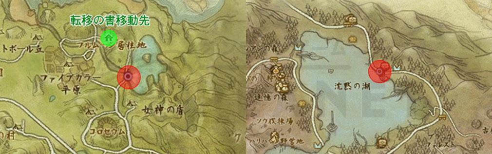 アーキエイジ(ArcheAge) イベント釣り会場『ヌイア大陸:ツインクラウン北東の湖』、『ハリハラ大陸:古代の森/沈黙の湖』スクリーンショット