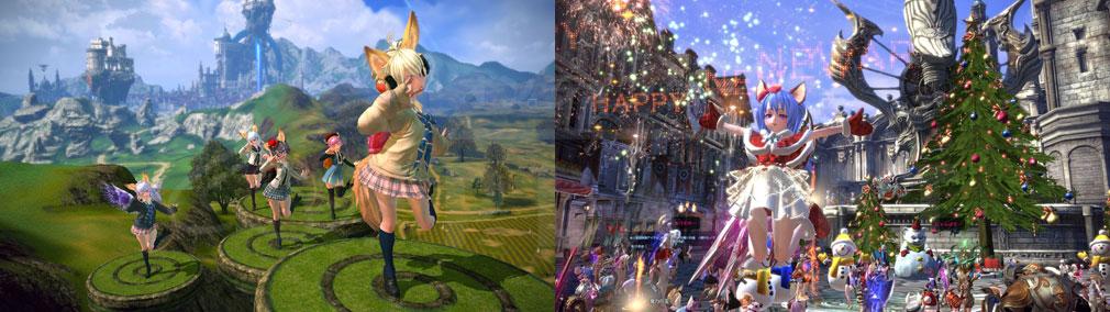 TERA(テラ The Exiled Realm of Arborea) みんなのエリーンスクリーンショット