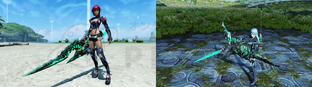 ファンタシースターオンライン2 PHANTASY STAR ONLINE2 (PSO2) 『セレアフセロス・ザラ』、『セレジノニクス・ザラ』スクリーンショット
