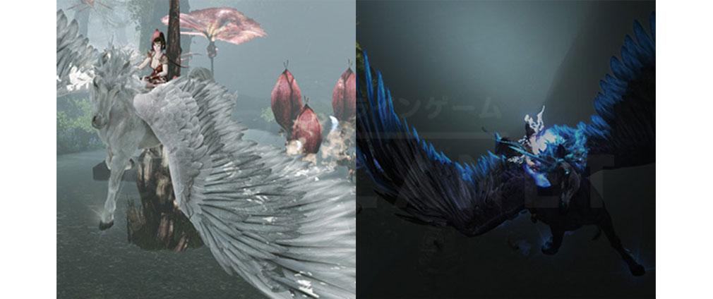 アーキエイジ(ArcheAge) レアアイテム騎乗ペット『ペガサス』、『冥王の天馬』スクリーンショット