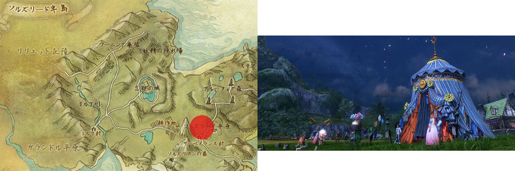 アーキエイジ(ArcheAge) 『十二宮の星座祭』イベント開催地『ソルズリード半島』紹介イメージ
