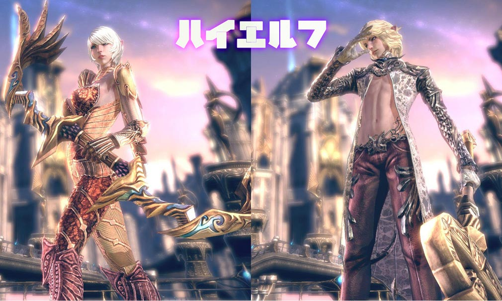 TERA(テラ The Exiled Realm of Arborea) ハイエルフ