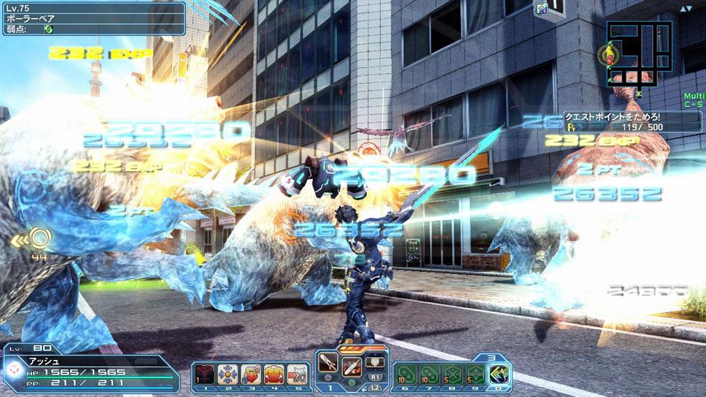 ファンタシースターオンライン2 PHANTASY STAR ONLINE2 (PSO2) 『武器フォーム変更』後のバトルスクリーンショット