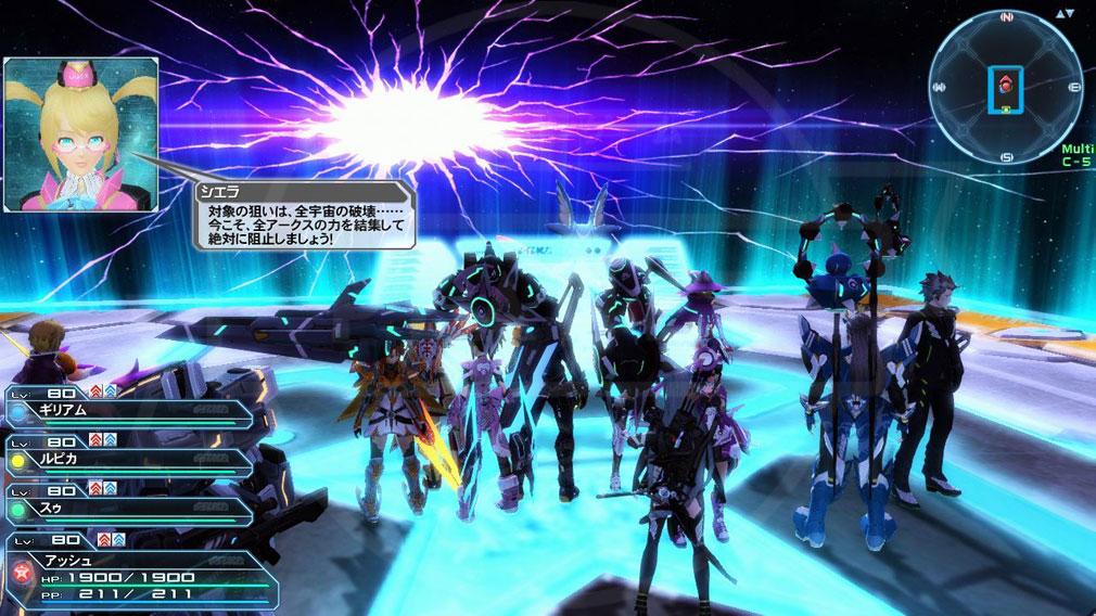 ファンタシースターオンライン2 PHANTASY STAR ONLINE2 (PSO2) 最大12人で挑戦できる新レイドクエスト『悲劇を願う破滅の虚影』に挑戦するスクリーンショット