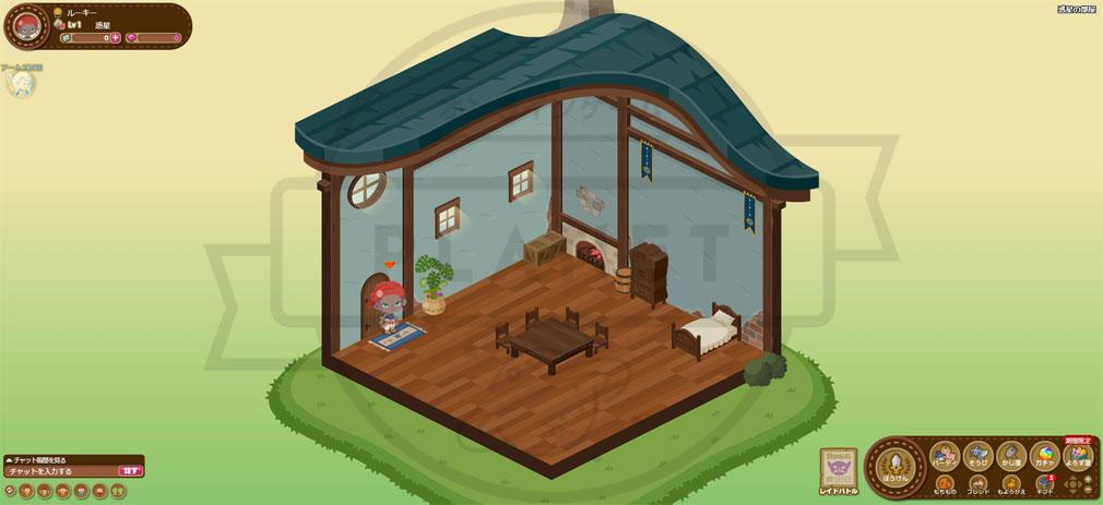ピグブレイブ ホーム画面