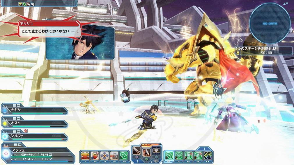 ファンタシースターオンライン2 PHANTASY STAR ONLINE2 (PSO2) バトルスクリーンショット