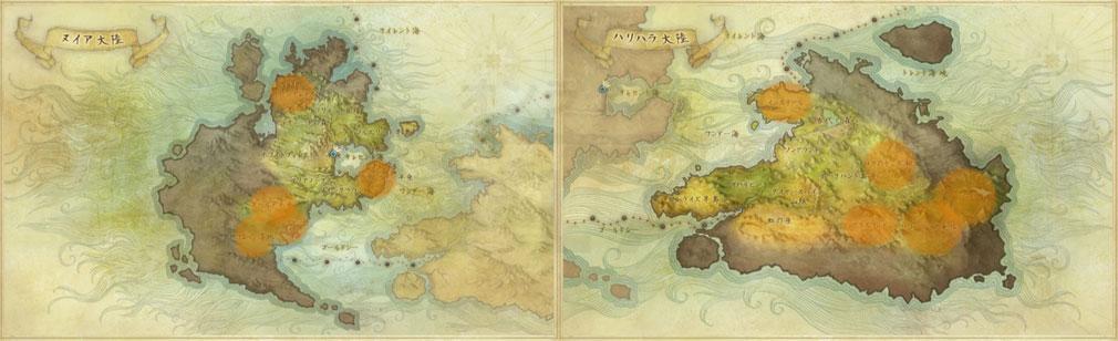 アーキエイジ(ArcheAge) ヌイア大陸、ハリハラ大陸MAPスクリーンショット